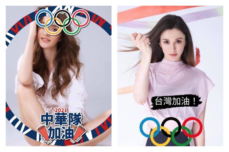 ▲瑞莎在臉書更換大頭照替中華隊奧運加油,但因為中華隊稱呼意外引戰,瑞莎隨後更換為「台灣加油」。(圖/翻攝自瑞莎臉書)