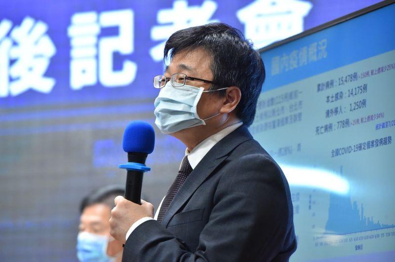 ▲疾管署長周志浩表示,未來將不以清零為目標,在疫情可控制的情況下持續準備,緩步降級。(圖/行政院提供)