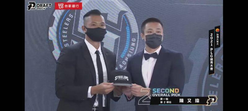 ▲台師大後衛陳又瑋被高雄鋼鐵人選中。(圖/翻攝自PLG官方YouTube)