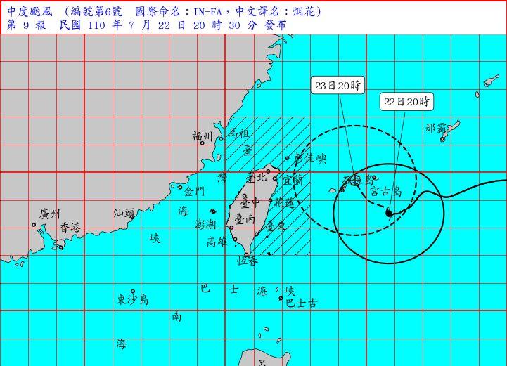 ▲氣象局22晚間表示,烟花颱風幾乎沒有什麼移動。(圖/氣象局提供)