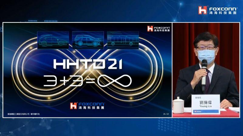 鴻海劉揚偉:鄭州大水影響不大 對下半年營運展望樂觀