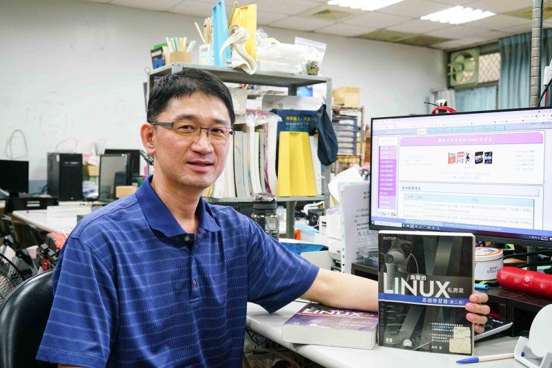 Linux權威「鳥哥」教學網站+專業書紅遍兩岸人氣破4000萬