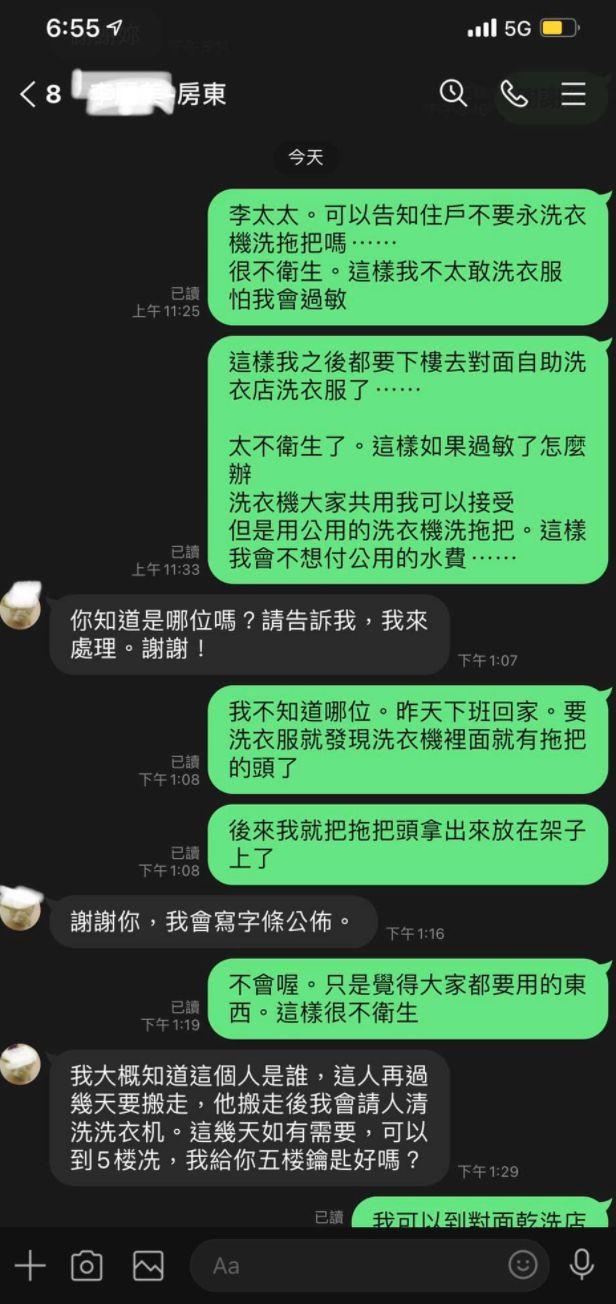 ▲男網友PO出與房東的對話截圖。(圖/翻攝自《爆怨2公社》)