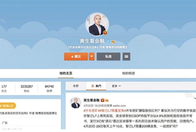 中國戰狼自媒體人涉非法吸金 粉絲慘賠逾400萬