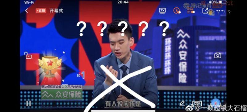 騰訊東奧開幕直播中國隊進場被卡 愛國小粉紅怒刪APP