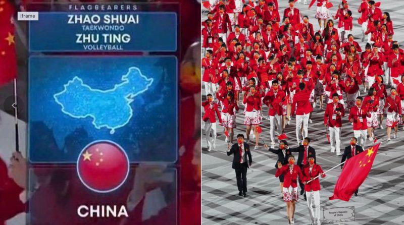 NBC轉播開幕式中國地圖沒台灣 中方怒嗆:玩弄政治把戲