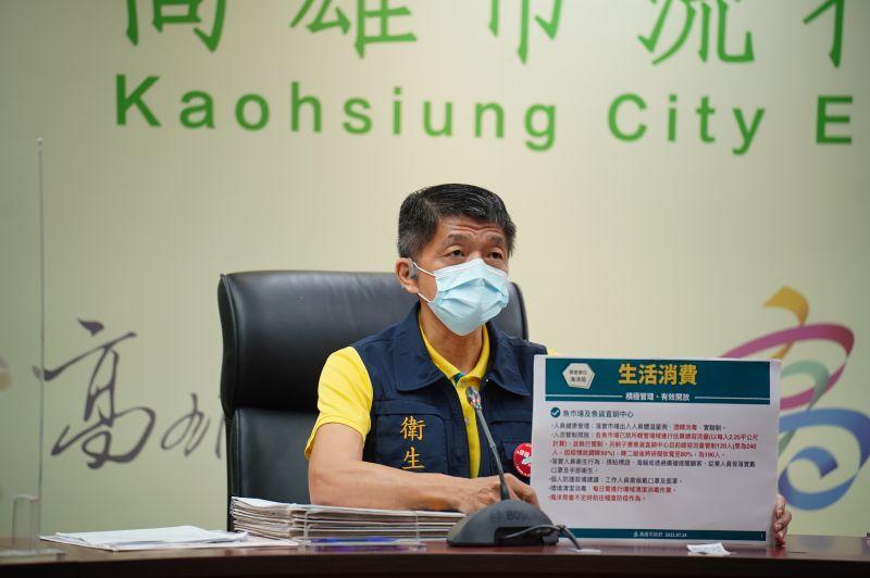 ▲衛生局副局長林盟喬隨後說明高雄「二級警戒指引。(圖/高市府提供)
