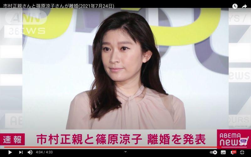 ▲篠原涼子與大25歲演員老公離婚。(圖/ANNnewsCH YouTube)