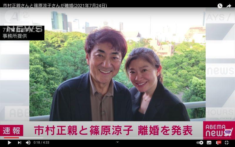 ▲篠原涼子(右)、市村正親宣布離婚。(圖/ANNnewsCH