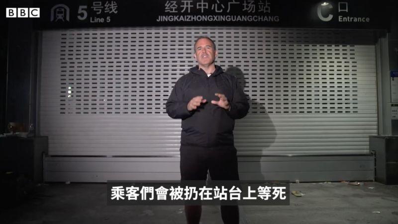 ▲《BBC》記者Robin Brant赴鄭州採訪洪災新聞,遭中國網友圍剿。(圖/截取自BBC中文網新聞片段)