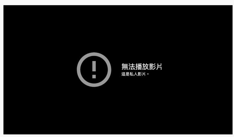 ▲該則新聞影片已下架。(圖/截取自BBC中文網YouTube頻道)