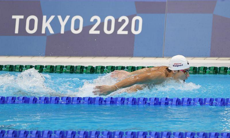 ▲東京奧運台灣游泳代表隊,王冠閎。(圖/體育署提供)