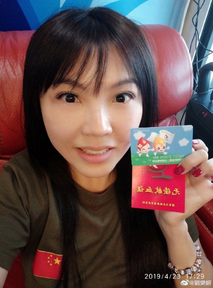▲劉樂妍曬出先前的器官捐贈卡。(圖/劉樂妍微博)