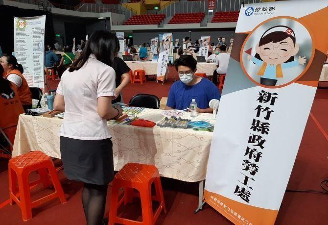 全台上半年統計 竹縣勞動參與率第一失業率第二低