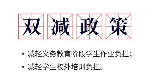 ▲(圖/翻攝自微博)