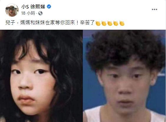 ▲小S貼出許老三(左)、洪源禧(右)的對比圖。(圖/小S臉書)