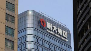 ▲中國恆大債務危機越演越烈,更被爆出7天內2度跳票。(圖/美聯社/達志影像)
