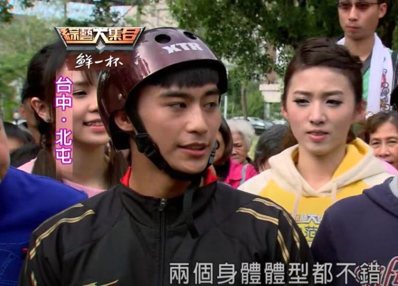 ▲楊勇緯(右)曾現身《綜藝大集合》。(圖/民視提供)