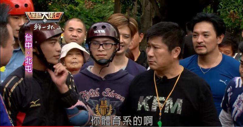 ▲楊勇緯(左)的帥姿讓胡瓜(右)嚇傻。(圖/民視提供)