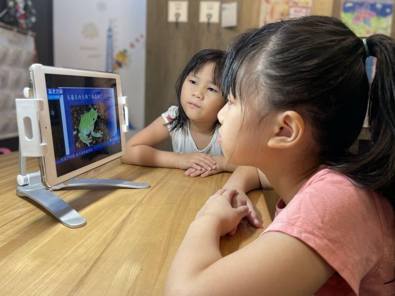 ▲新北市國小學童線上學習的情形。(圖/新北市政府教育局提供)
