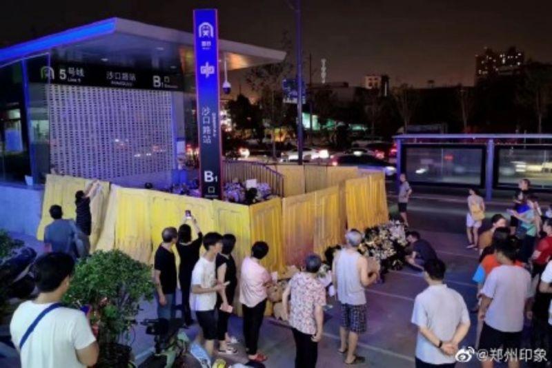 鄭州地鐵遇難者頭七 圍欄遮擋獻花引民眾不滿