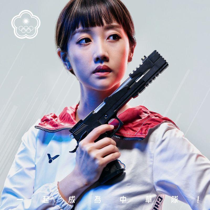 ▲▼吳佳穎29日還有25公尺火藥手槍項目,仍有奪牌希望。(圖/中華奧會臉書)