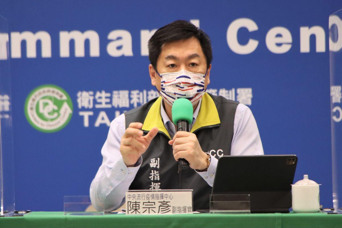 ▲下午2點由副指揮官陳宗彥說明,就讓《NOWnews今日新聞》鏡頭帶您一起來關心。(圖/指揮中心提供)