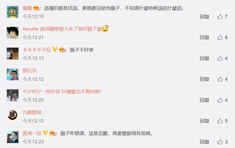 ▲鶴壁游泳館的廣告內容被不少中國網友罵翻,但也有人為其說話。(圖/翻攝自微博)