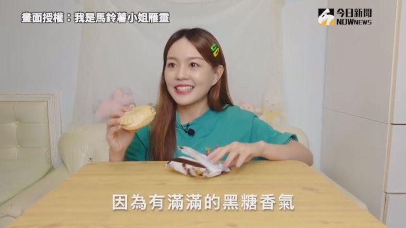 ▲大馬正妹試吃台灣古早味冰品,大讚種類多元。(圖/我是馬鈴薯小姐雁靈 授權)