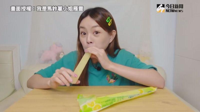 ▲大馬正妹試吃檸檬口味冰品直呼有馬來西亞的回憶。(圖/我是馬鈴薯小姐雁靈