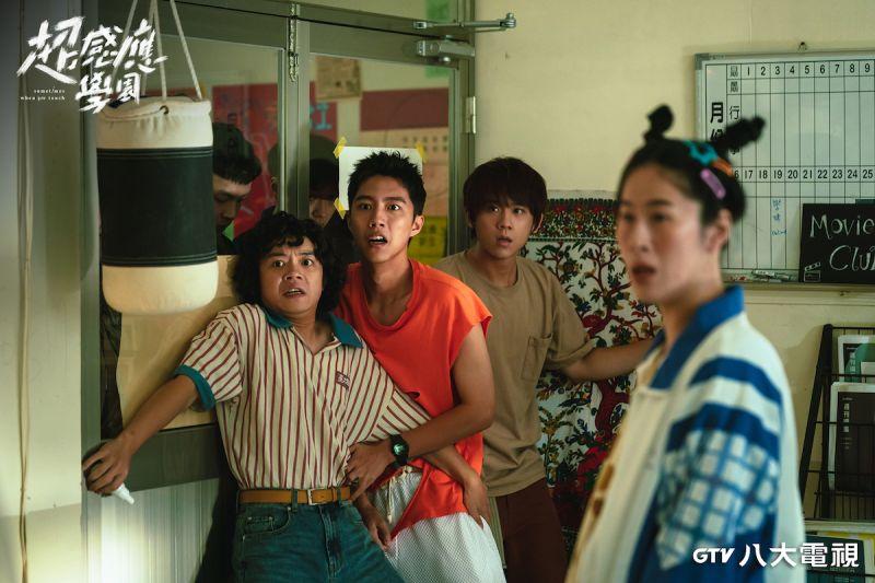 ▲洪群鈞(左起)、蔡凡熙、姜濤、百白挑戰靈異題材劇《超感應學園》。(圖/八大)