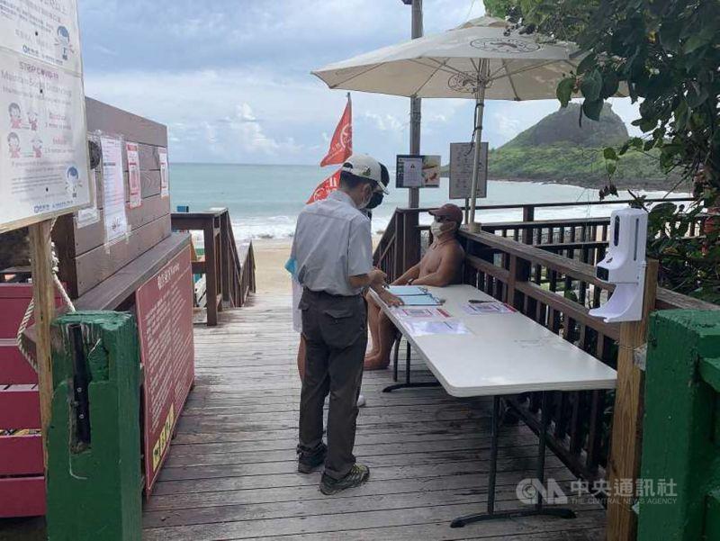 墾丁國家公園首波5處沙灘完成防疫整備 即起開放
