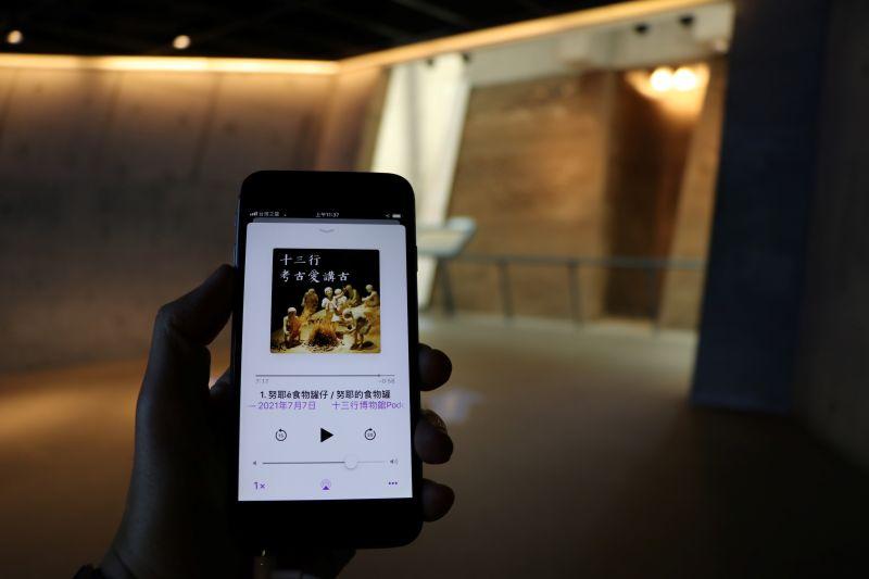 ▲十三行「考古愛講古」熱鬧登場,讓民眾也可用耳朵來感受考古學的魅力。(圖/十三行博物館提供)