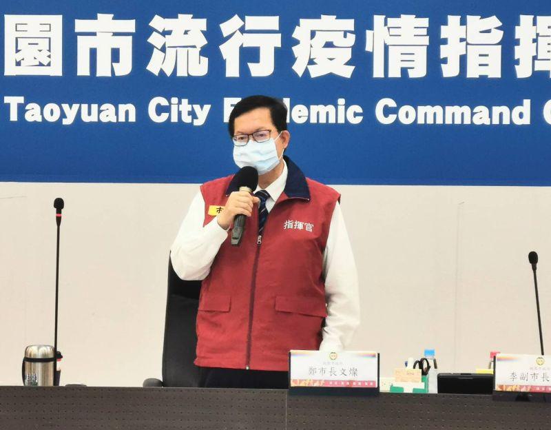 普發5000元是建議 鄭文燦:市府仍須評估可執行性