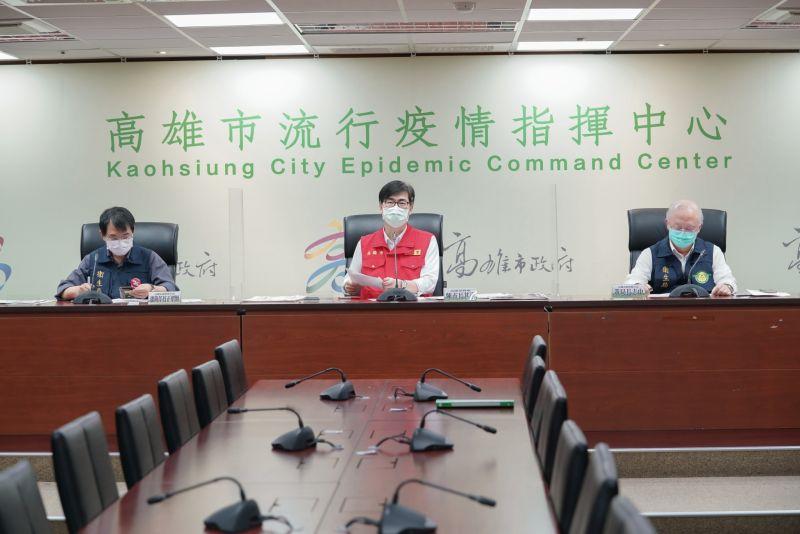 ▲市長陳其邁在防疫記者會中證實高雄今天新增1確診。(圖/高市府提供)
