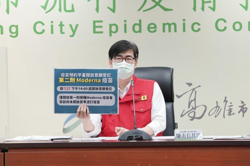 各縣市紛喊疫苗不夠 陳其邁:「儉腸捏肚」勉強夠用