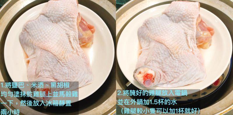 ▲原PO分享「蔥油雞」的簡單6步驟。(圖/翻攝自《廚藝公社》)