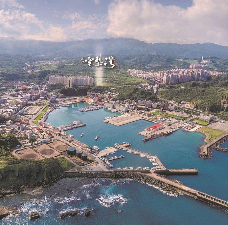▲台北雪梨灣可居高臨下看到八斗子漁港,是大台北地區少見的海景度假宅。(圖/台北雪梨灣提供)