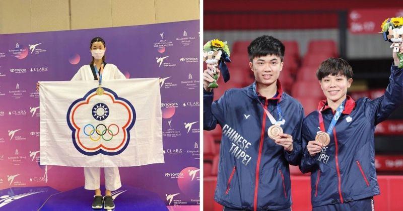 ▲台灣的青年選手也在東奧表現非常出色,如