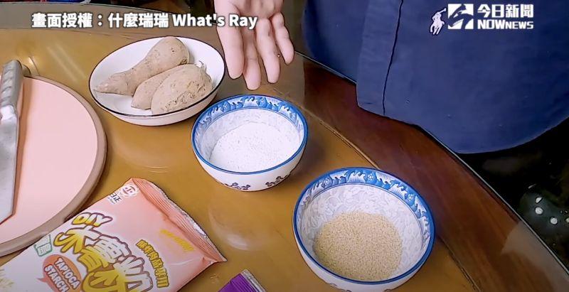 ▲事前只需要準備「木薯粉、地瓜、砂糖」即可。(圖/什麼瑞瑞
