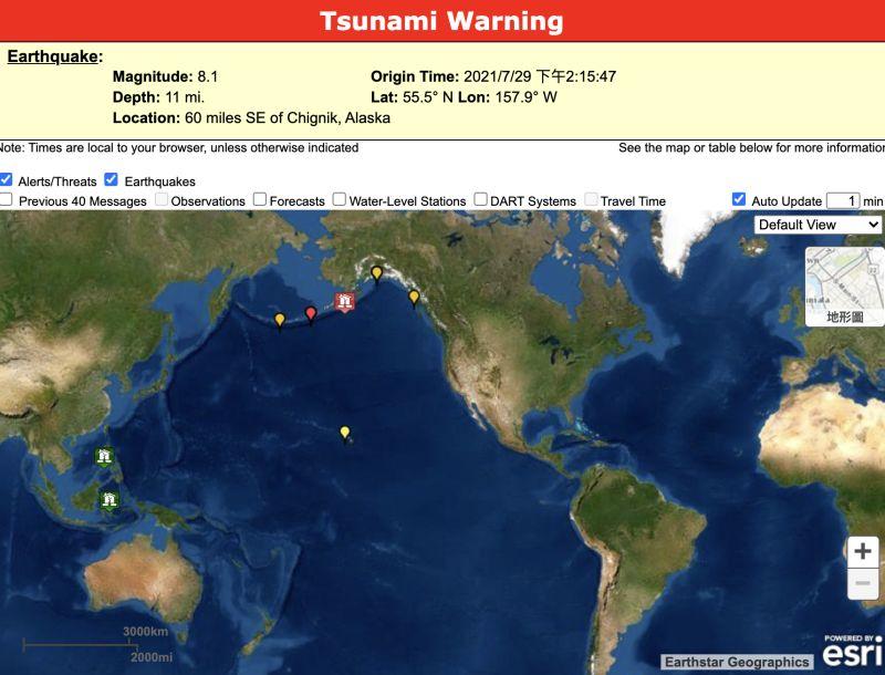 ▲美國阿拉斯加半島發生芮氏規模8.2地震,海嘯預警中心已經向關島等地發出警告。(圖/翻攝自美國海嘯預警中心)
