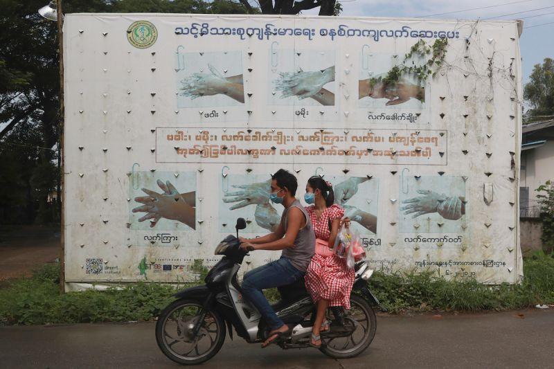 ▲緬甸自2月爆發軍事政變以來,境內疫情持續延燒。(圖/美聯社/達志影像)
