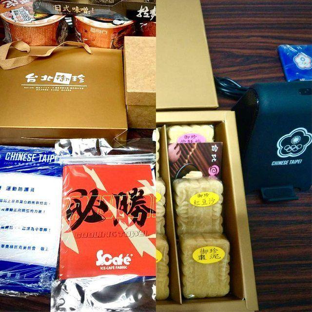 ▲網友熱議東奧選手返台後,政府致贈禮包內容物,因為有泡麵引發討論。(圖/蘇貞昌臉書)