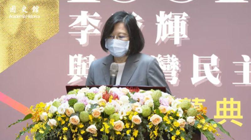 ▲總統蔡英文出席「關鍵1991:李登輝與台灣民主元年展覽」開幕典禮。(圖/翻攝自國史館YOUTUBE)