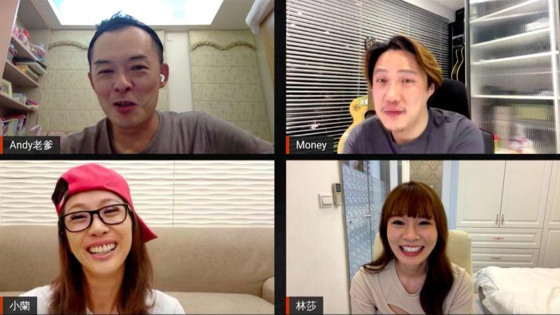▲林莎(右下)與3位汽車達人一同上網路節目。(圖/TVBS提供)