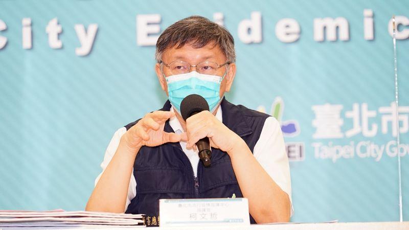 ▲台北市長柯文哲30日並未宣布北市餐飲業是否解封,而是表示雙北地區應該同步,因此可能在週日或週一再宣布是否解封。(圖/台北市政府提供)