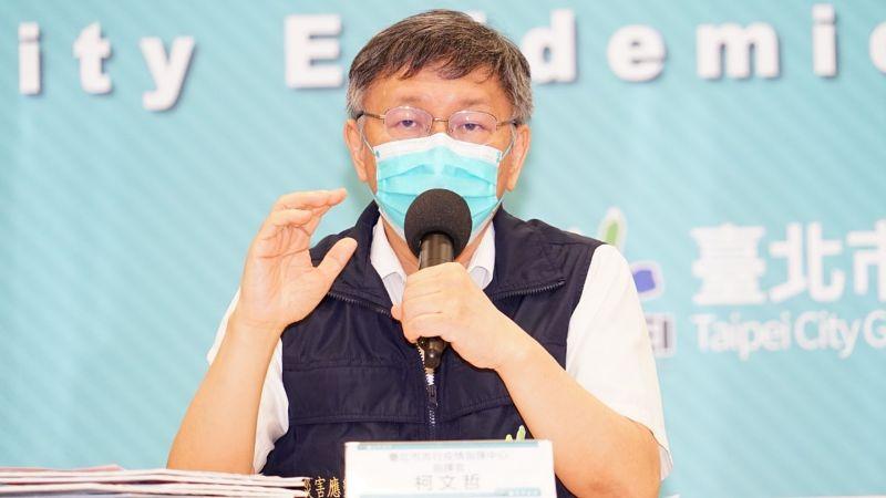 ▲針對萬華區進行血清檢驗,台北市長柯文哲30日表示,是為了要檢驗社區內部到底有沒有感染黑數,若有的話有多嚴重。(圖/台北市政府提供)