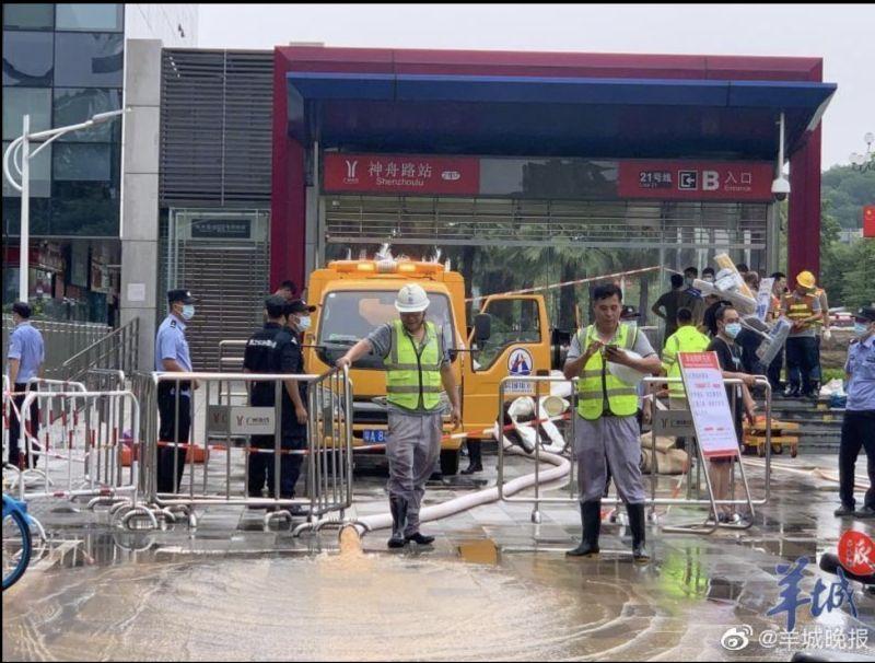 ▲廣州市30日中午下暴雨,導致神舟路地鐵站淹水,關閉搶救中。(圖/翻攝自《羊城晚報》)