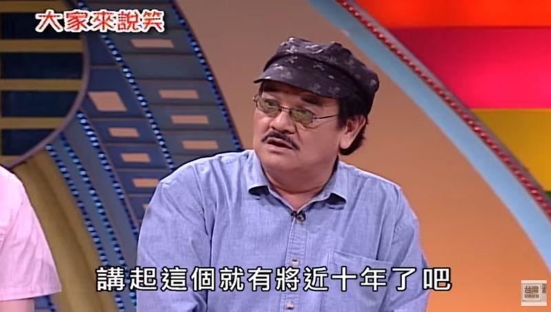 ▲演員洪麟肺癌逝世。(圖/翻攝中視YouTube)
