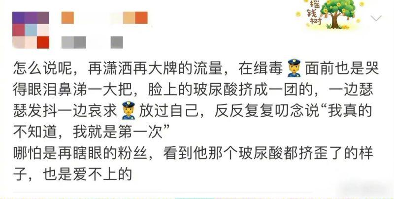 ▲網友在微博爆料吳亦凡被捕細節。(圖/翻攝春日星火微博)